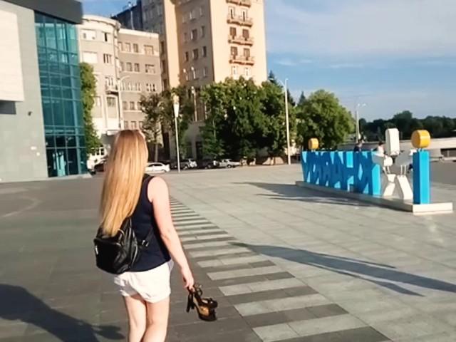 Helen Kharkov 40 y.o. - intelligent lady - small public photo.